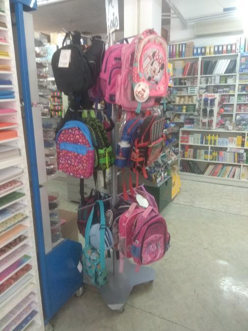 Σχολικές τσάντες Χαϊδάρι, Βιβλιοπωλεία Χαϊδάρι