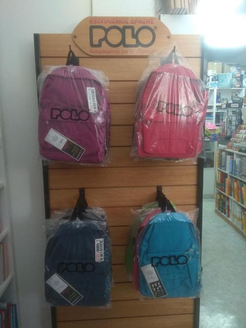 Σχολικές τσάντες Χαϊδάρι