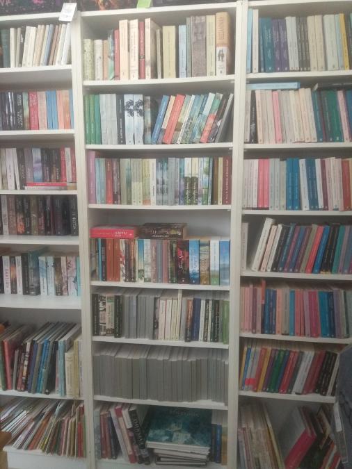 Βιβλία, Σχολικά βοηθήματα Χαϊδάρι