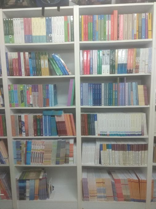 Λογοτεχνικά βιβλία Χαϊδάρι