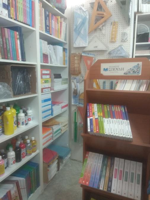 Βιβλία, Βιβλία για παιδιά Χαϊδάρι