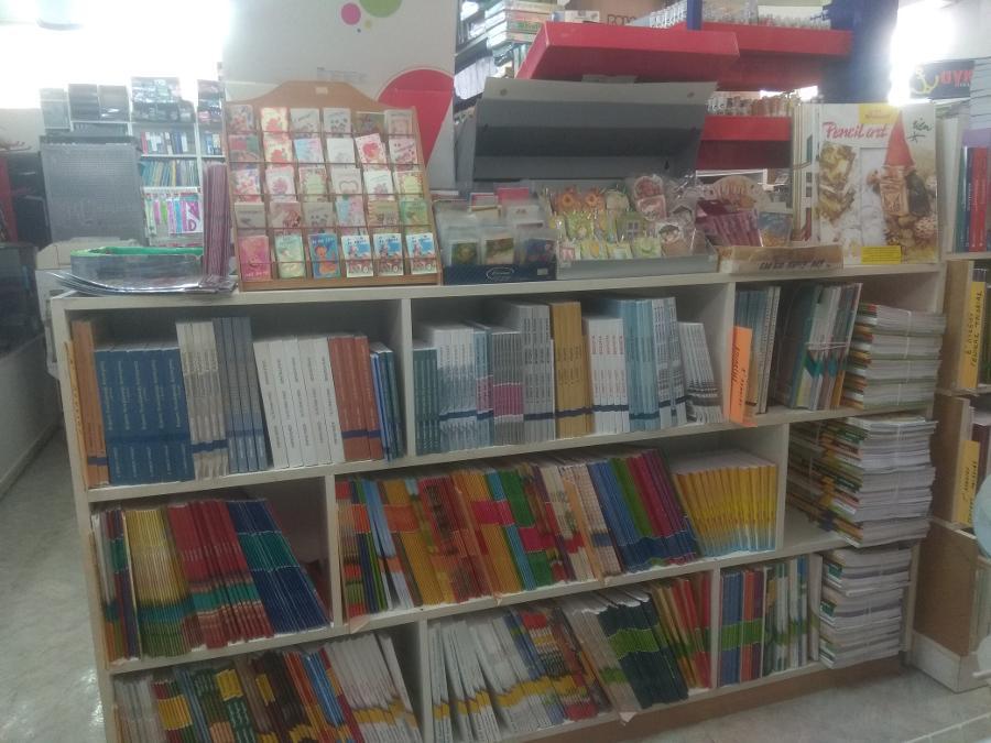 Βιβλία, Λογοτεχνικά Βιβλία Χαϊδάρι