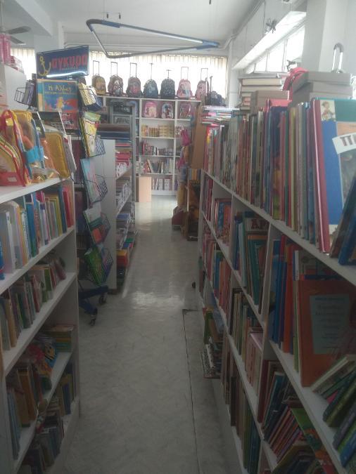 Βιβλιοπωλείο Χαϊδάρι