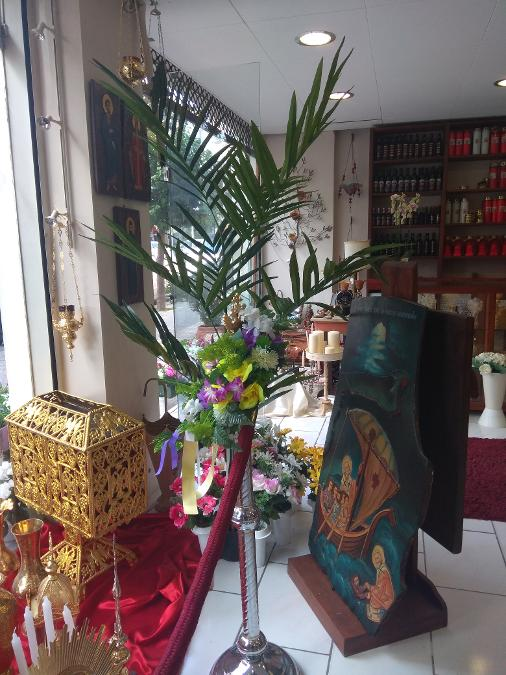 Θρησκευτικές εικόνες, Αγιογραφίες Δυτική Ατιτκή, Εκκλησιαστικά βιβλία Χαϊδάρι