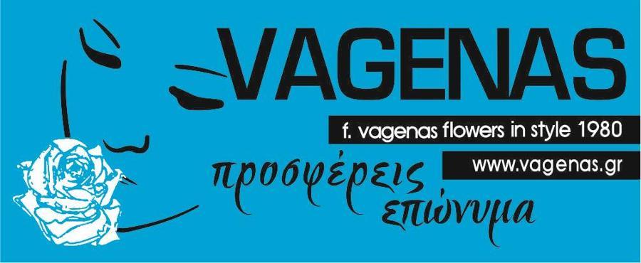 Vagenas