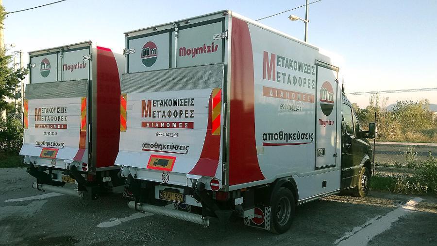 Μεακομίσεις Σπάρτη, Μετακόμιση με ανυψωτικό μηχάνημα Σπάρτη Αθηνα