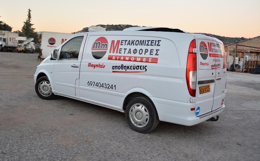 Μεταφορική εταιρεία από και προς Αθήνα - Ξάνθη