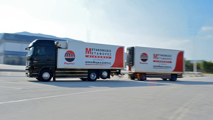 Μεταφορές - Μετακομίσεις Καλλιθέα , Μεταφορές - Μετακομίσεις Νέα Σμύρνη