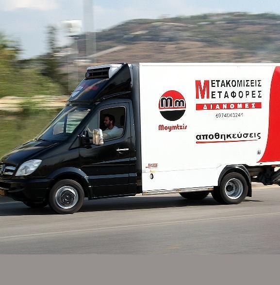 Μεταφορές - Μετακομίσεις στο Πειραιά