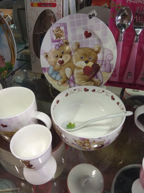 Σετ παιδικών πιάτων Αιγάλεω