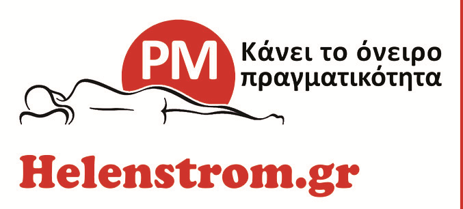 Helenstrom.gr