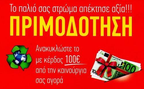 file-1557483285071.jpg