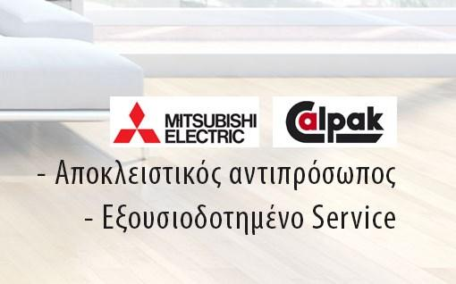 Service Mitsubishi Χαλάνδρι, Service Calpak Χαλάνδρι