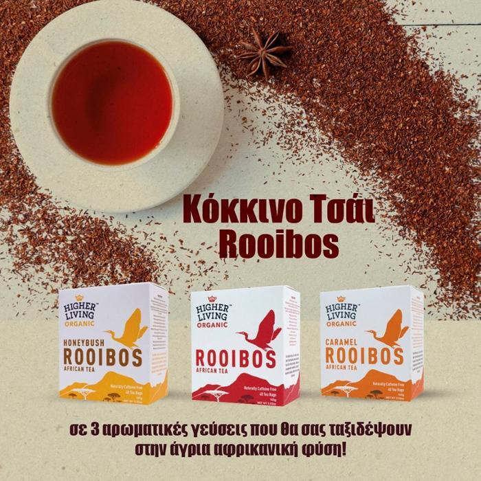 Βιολογικό κόκκινο τσάι Rooibos, Βιολογικά προϊόντα Μενίδι, Κρητικά προϊόντα Αχαρνές