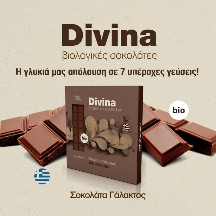 Βιολογική σοκολάτα Αχαρνές, Βιολογικά προϊόντα Μενίδι