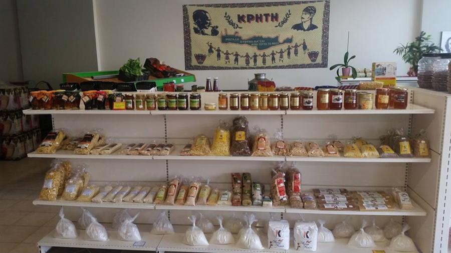 Κρητικά προϊόντα Αχαρνές, Παραδοσιακά προϊόντα Αχαρνές