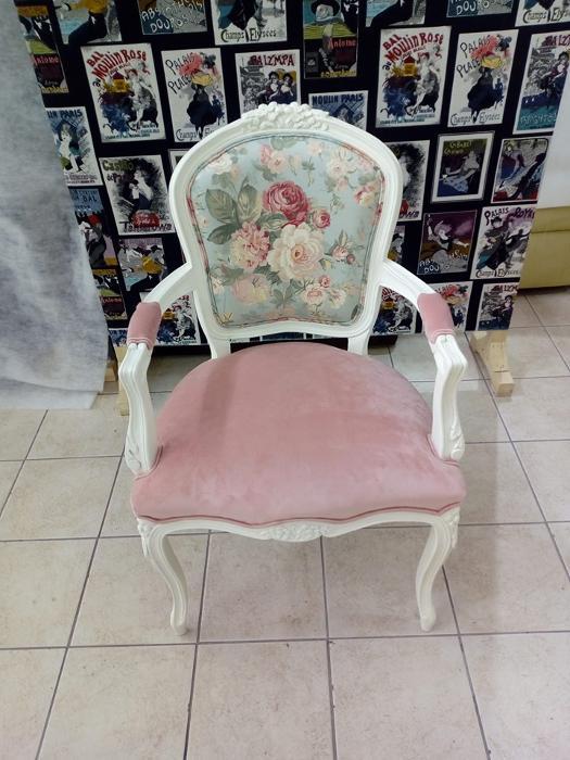 Ταπετσαρίες πολυθρόνας Αιγάλεω, Ντύσιμο καρέκλας Αιγάλεω, Επισκευή πολυθρόνας Αιγάλεω, Αλλαγή υφάσματος σε μαξιλάρια Αιγάλεω
