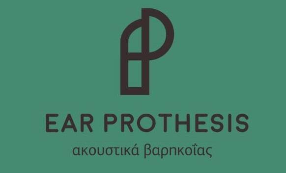EarProthesis