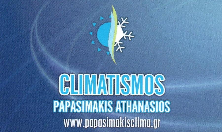 Climatismos - Papasimakis Athansios