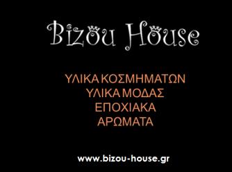 Bizou House