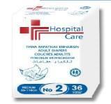 Πάνες Ακράτειας Ενηλίκων (με αυτοκόλλητο) Hospital Care