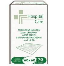 Υποσέντονα Hospital Care