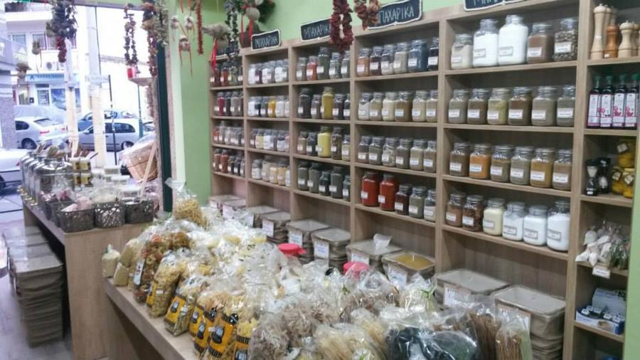 Παραδοσιακά προϊόντα Νίκαια, φυτικά καλλυντικά Νίκαια, Αιθέρια έλαια Νίκαια, Μπαχαρικά Νίκαια