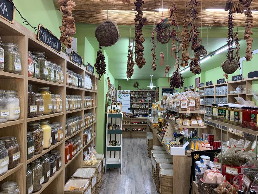 Παραδοσιακά προϊόντα Δυτικά Προάστια, Νίκαια