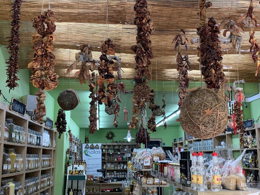 Παραδοσιακά προϊόντα Νίκαια, Δυτικά Προάστια