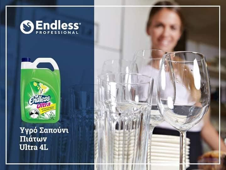 Υγρό σαπούνι πιάτων Ultra 4L Γλυφάδα