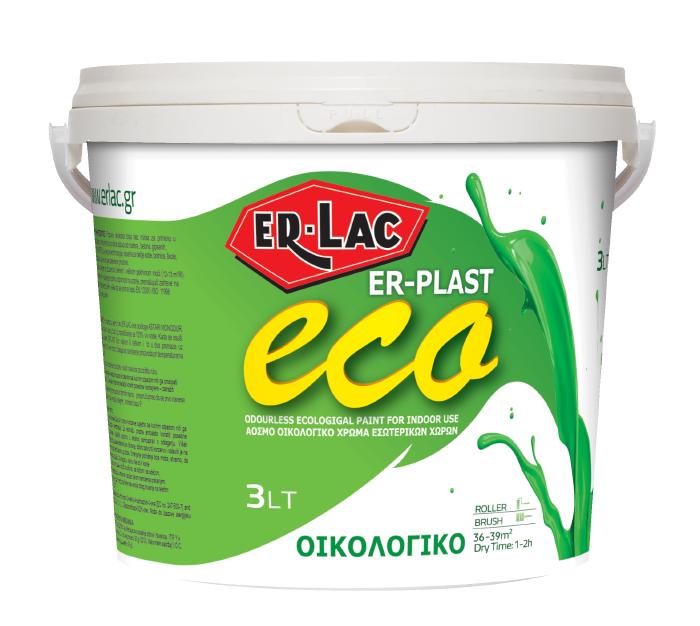 Οικολογικό πλαστικό Er-plast eco