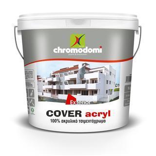Ακρυλικξό χρώμα τσιμεντόχρωμα, cover acryl