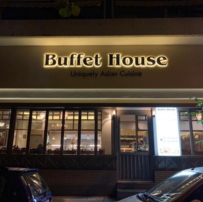Ασιατικό εστιατόριο Χαλάνδρι, Delivery sushi Μελίσσια, delivery sushi Βριλήσσια, delivery sushi Πεντέλη