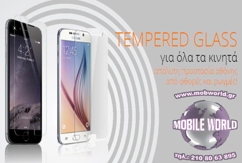 Αξεσουάρ για κινητά στο Μαρούσι