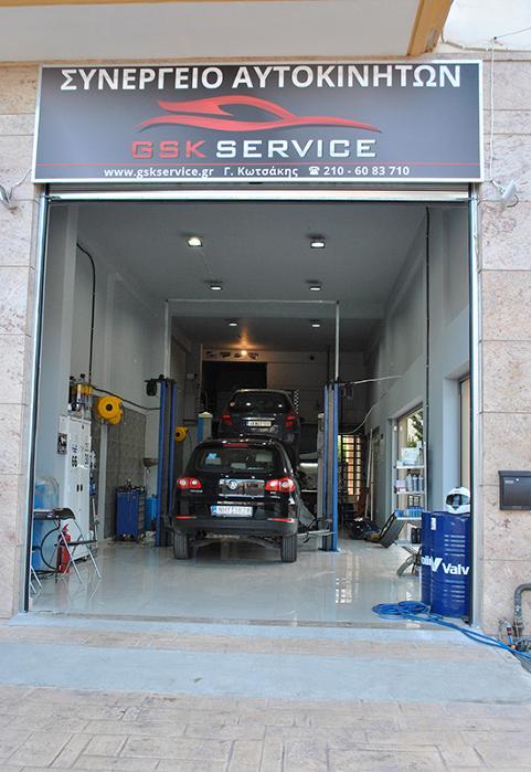 Συνεργείο αυτοκινήτων Χαλάνδρι, Service αυτοκινήτων Χαλάνδρι