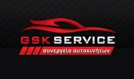 GSK Service