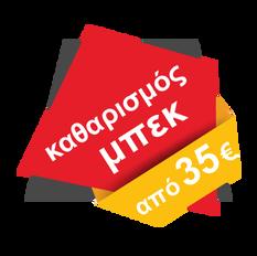 file-1578646277888.png