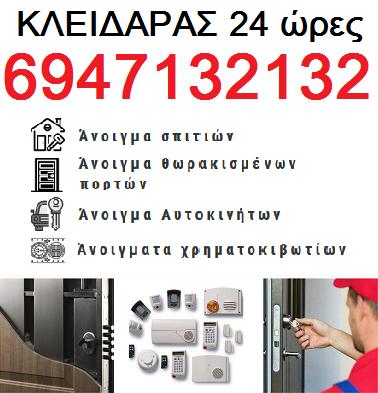 file-1579086963286.png