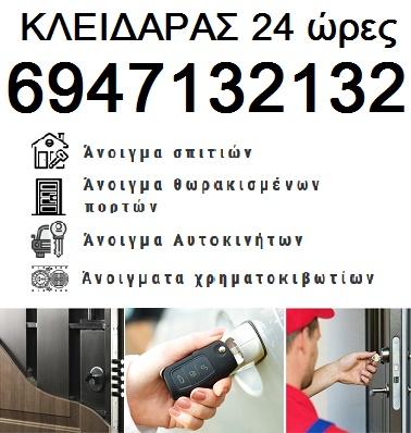 file-1580134268600.png