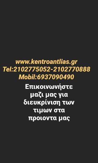 file-1586129728366.jpg