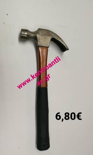 file-1586345518530.jpg