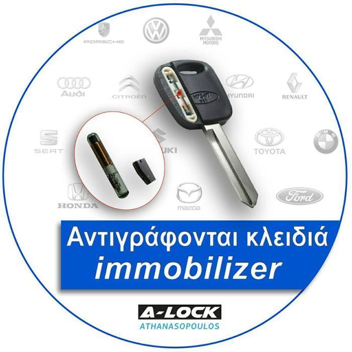 file-1600762462388.jpg