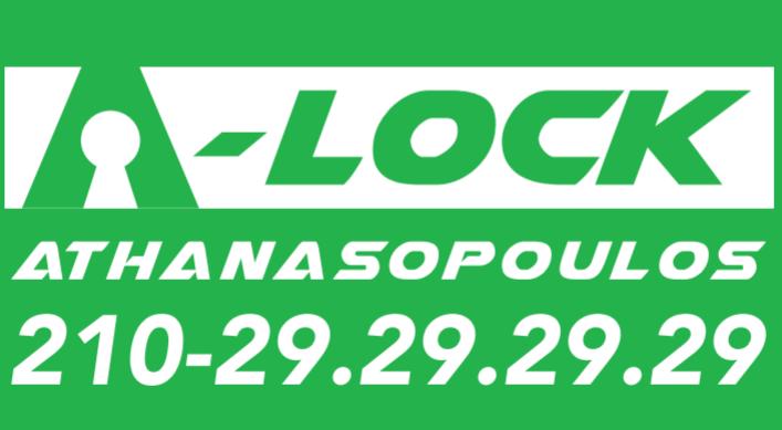 A-LOCK - ΚΥΨΕΛΗ